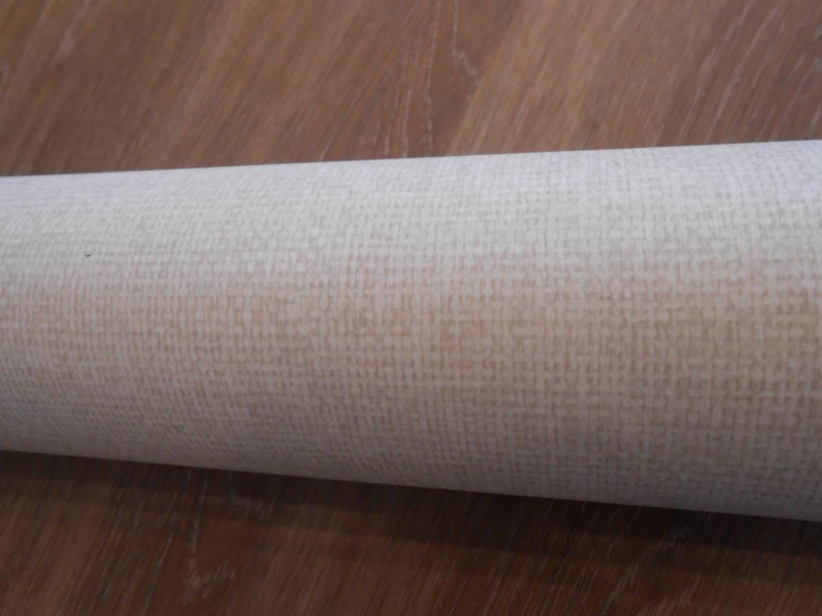 アイカ オルティノ 塩ビシート VQ-18087A 端材70㎝巾×1.5m_画像2