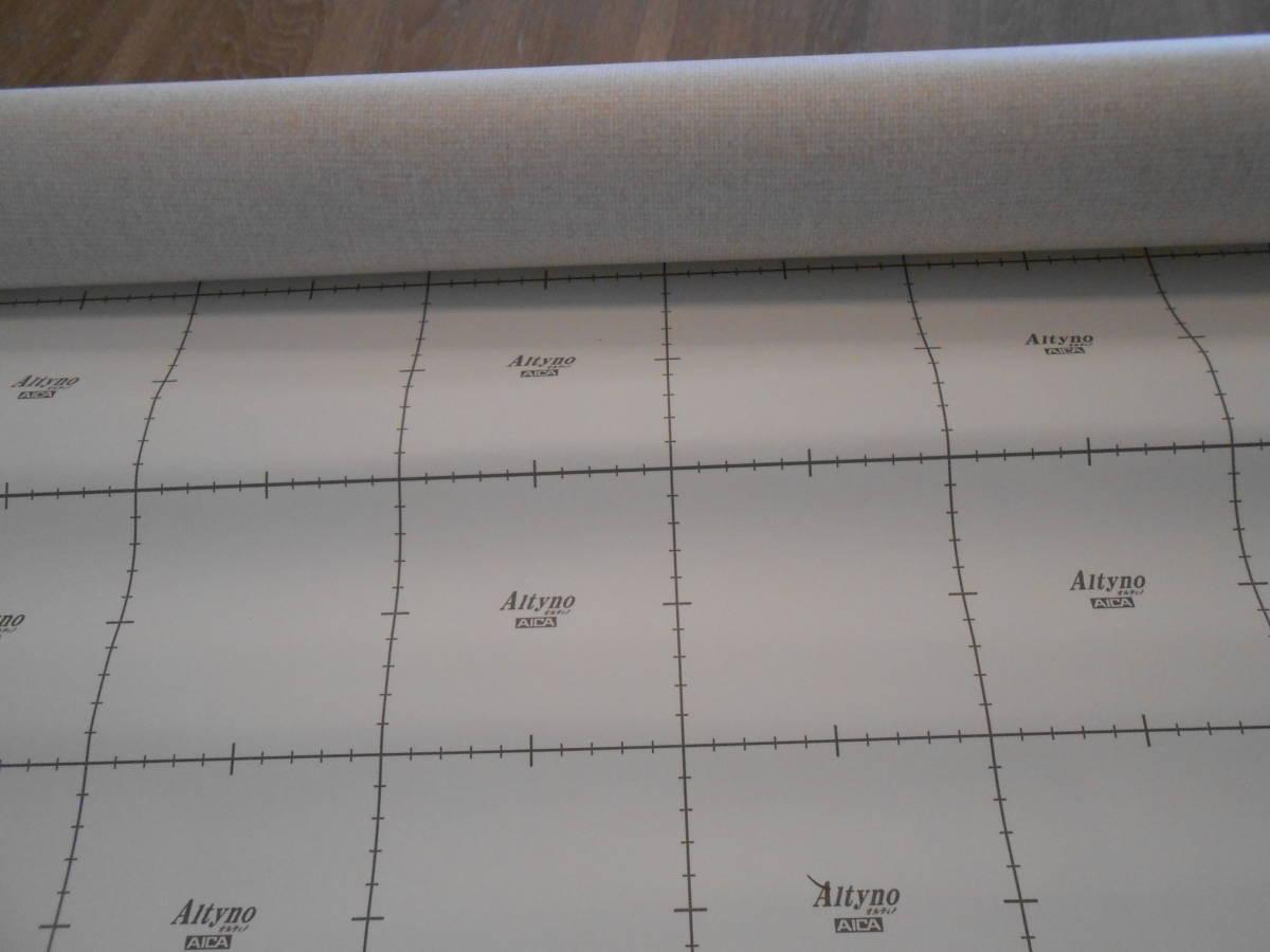 アイカ オルティノ 塩ビシート VQ-18087A 端材70㎝巾×1.5m_画像3