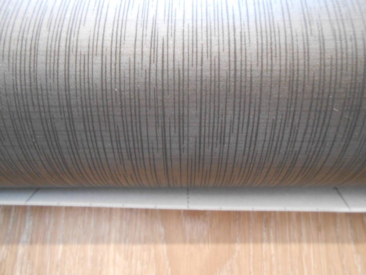 ベルビアン 塩ビシート DA-56  端材45㎝巾×2.3m_画像2