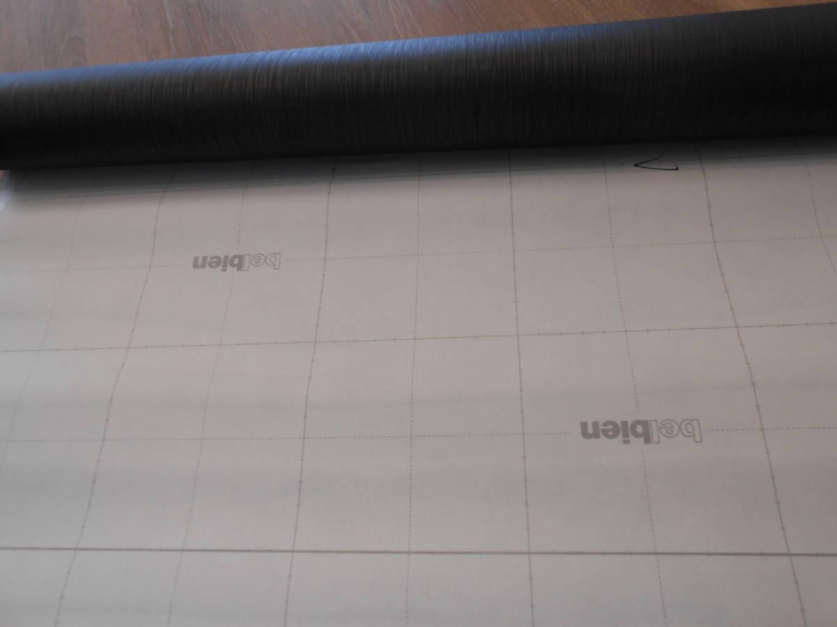ベルビアン 塩ビシート DA-56  端材45㎝巾×2.3m_画像3