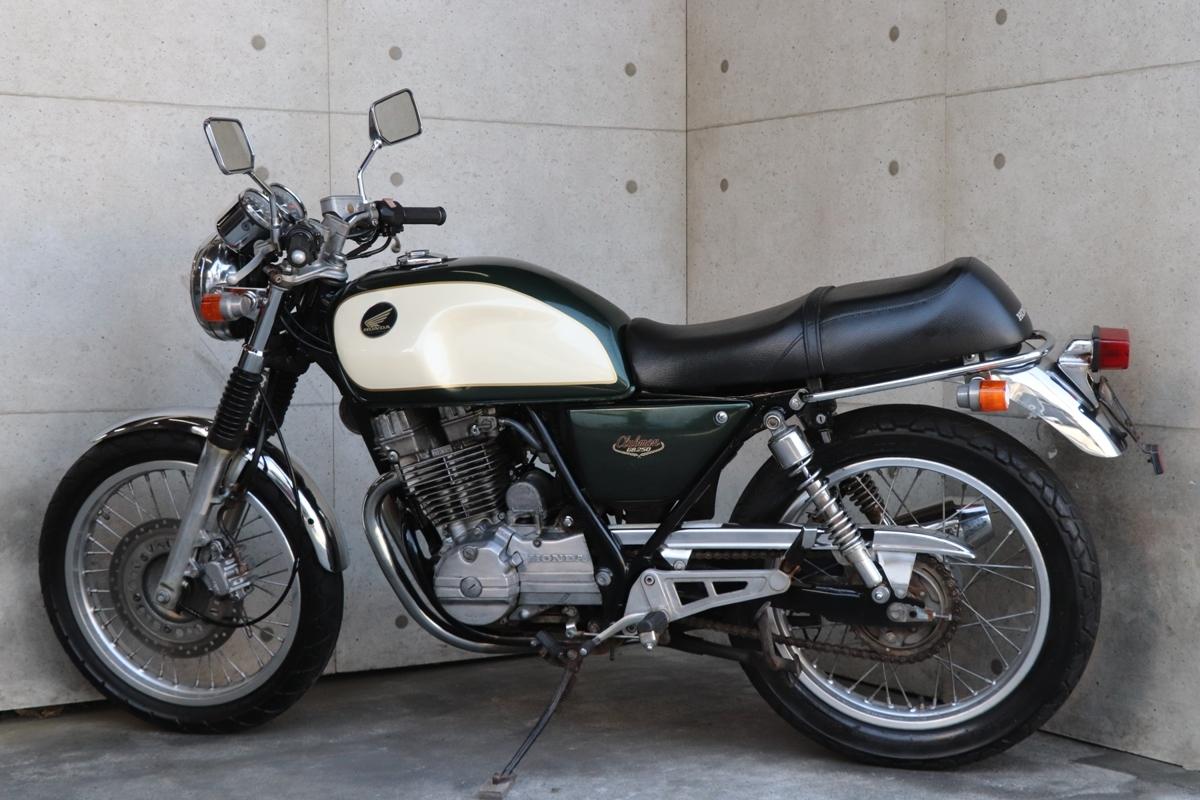 横浜~ HONDA GB250 クラブマン 後期 1995年モデル S型 綺麗 好調_画像2