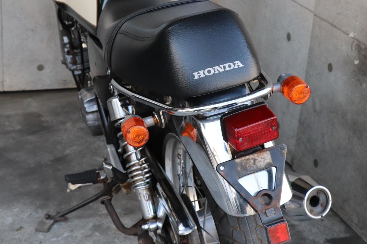 横浜~ HONDA GB250 クラブマン 後期 1995年モデル S型 綺麗 好調_画像8