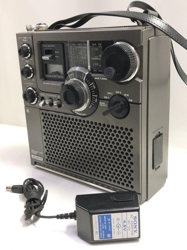 X1●SONY/スカイセンサー ICF-5900 5バンドマルチバンドレシーバー 前期型 ソニー 純正ACアダプター