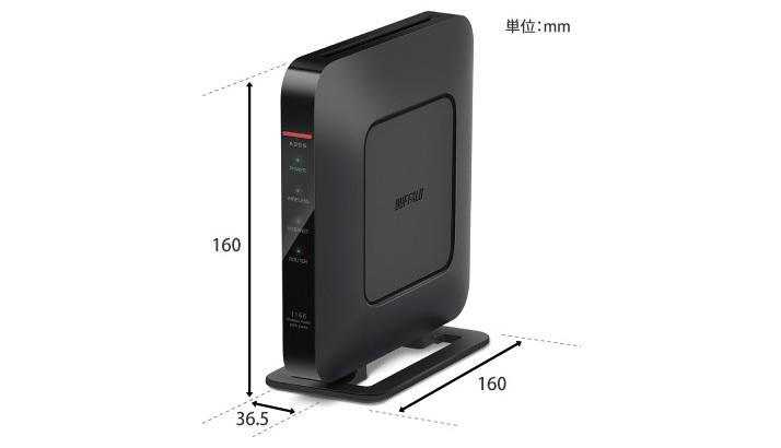 【メーカー保証有】BUFFALO WSR-1166DHP3-WH 無線LAN Wi-Fiルーター 866+300Mbps 11ac/n/a/g/b 検 WSR-1166DHP3/MWH WSR-1166DHP3/MBK_画像8