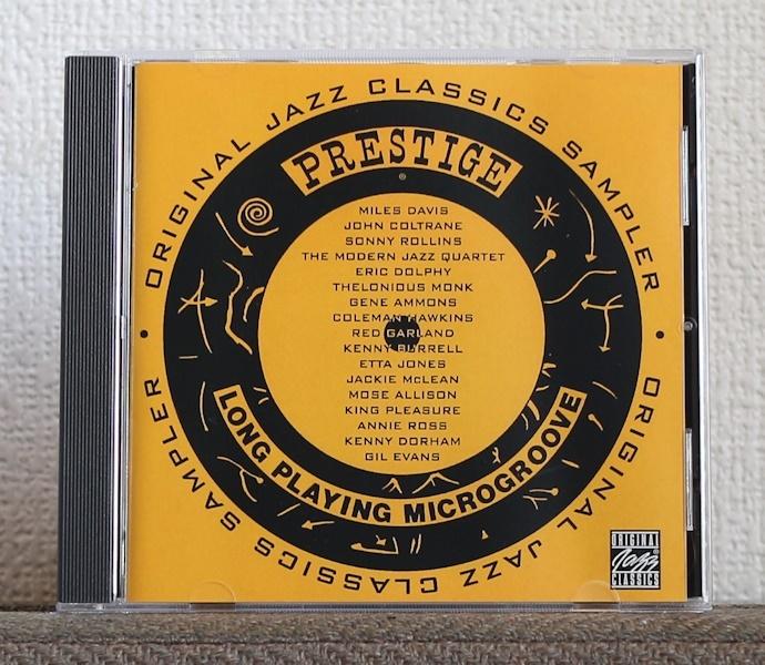品薄CD/JAZZ/Prestige/マイルス・デイヴィス/ジョン・コルトレーン/ソニー・ロリンズ/セロニアス・モンク/ケニー・バレル/MJQ/Miles Davis_画像1