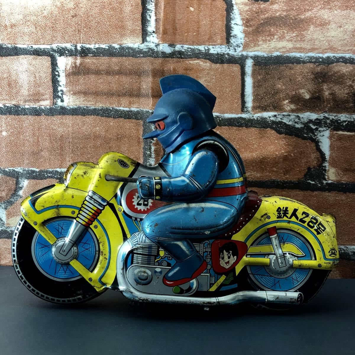 送料込み ★当時のブリキ製★浅草トーイ☆バイクに乗った鉄人28号★