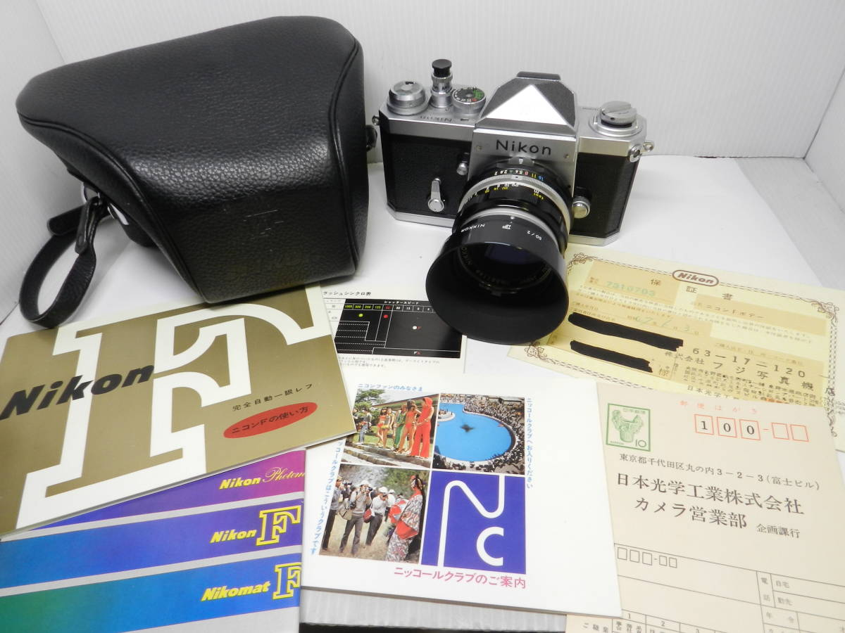 NIKON ニコン/一眼レフカメラ/初代 F アイレベル/レンズ NIKKOR-H Auto 50mm f2/MF 単焦点/動作品/フィルムカメラ/ケース 取説付属/管Y0133