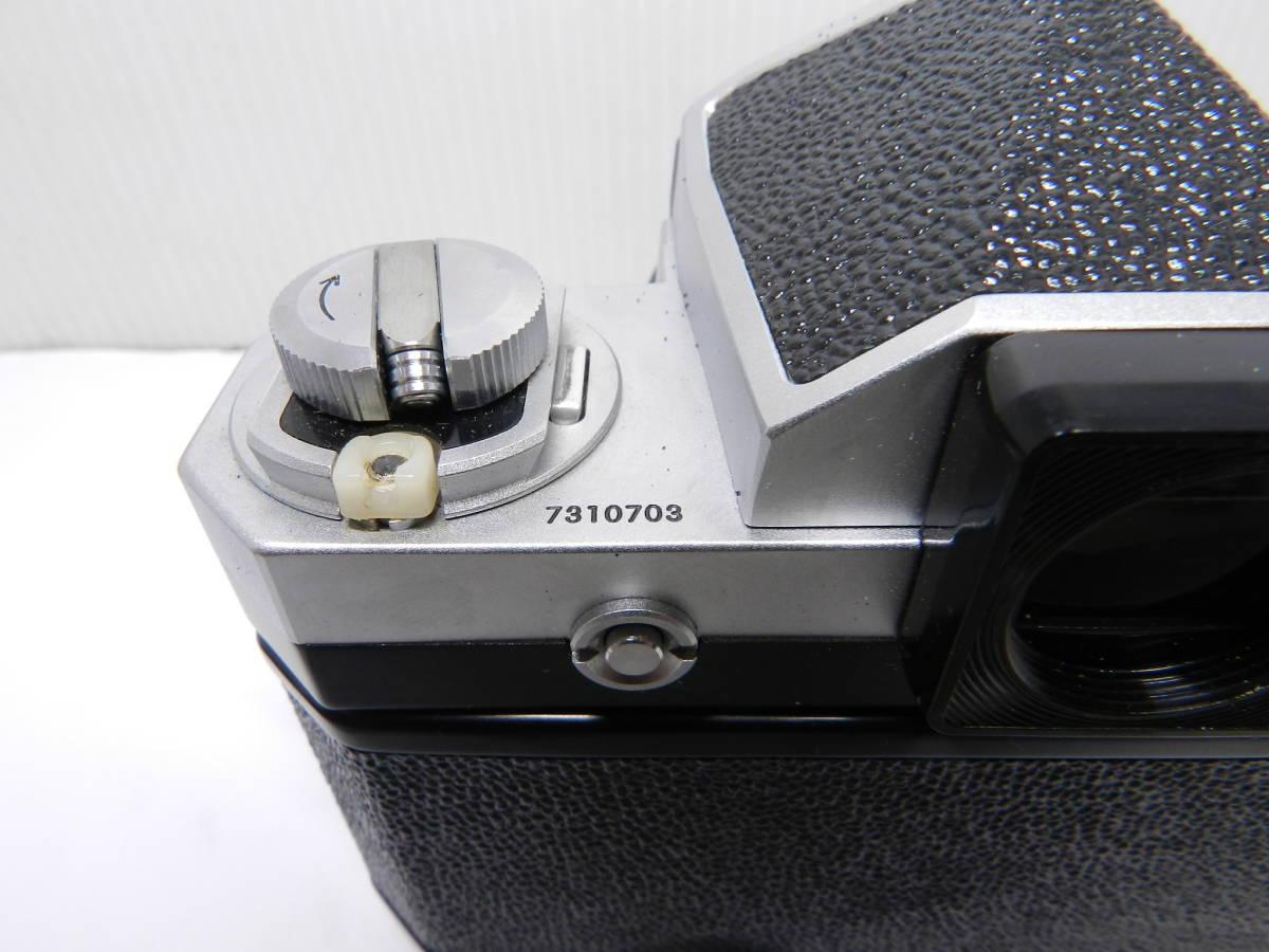 NIKON ニコン/一眼レフカメラ/初代 F アイレベル/レンズ NIKKOR-H Auto 50mm f2/MF 単焦点/動作品/フィルムカメラ/ケース 取説付属/管Y0133_画像10