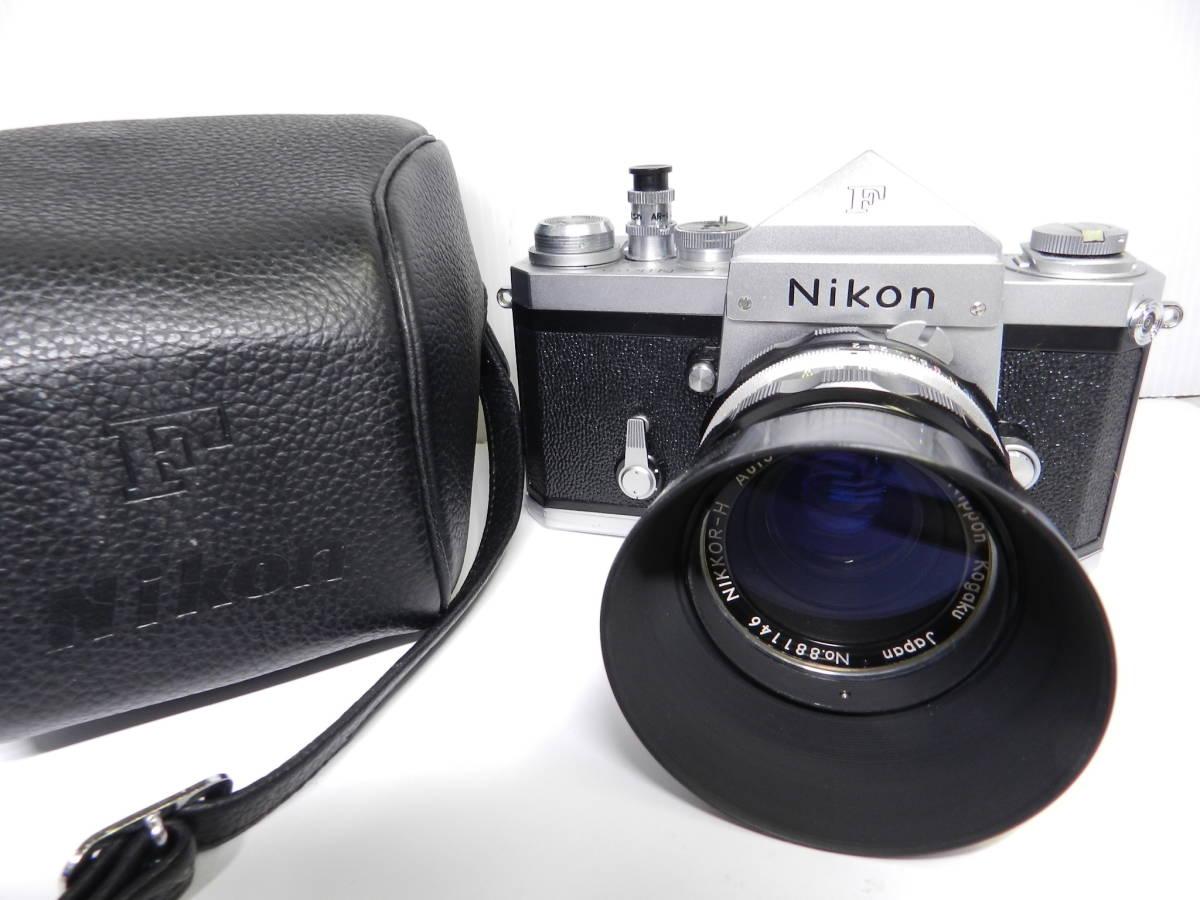 NIKON ニコン/一眼レフカメラ/初代 F アイレベル/レンズ NIKKOR-H Auto 50mm f2/MF 単焦点/動作品/フィルムカメラ/ケース 取説付属/管Y0133_画像2