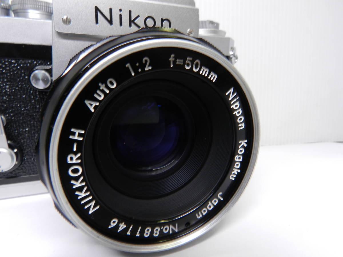 NIKON ニコン/一眼レフカメラ/初代 F アイレベル/レンズ NIKKOR-H Auto 50mm f2/MF 単焦点/動作品/フィルムカメラ/ケース 取説付属/管Y0133_画像5