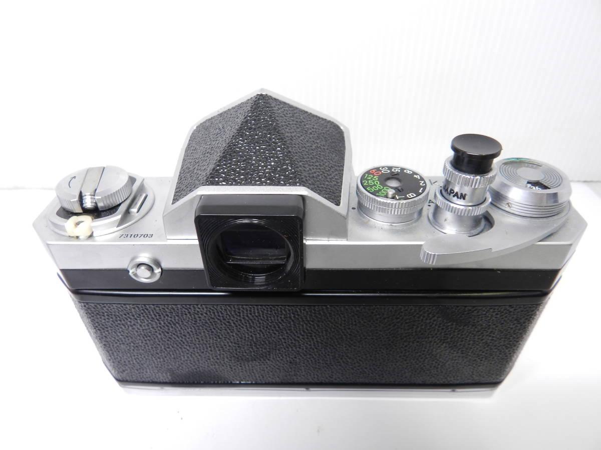 NIKON ニコン/一眼レフカメラ/初代 F アイレベル/レンズ NIKKOR-H Auto 50mm f2/MF 単焦点/動作品/フィルムカメラ/ケース 取説付属/管Y0133_画像9