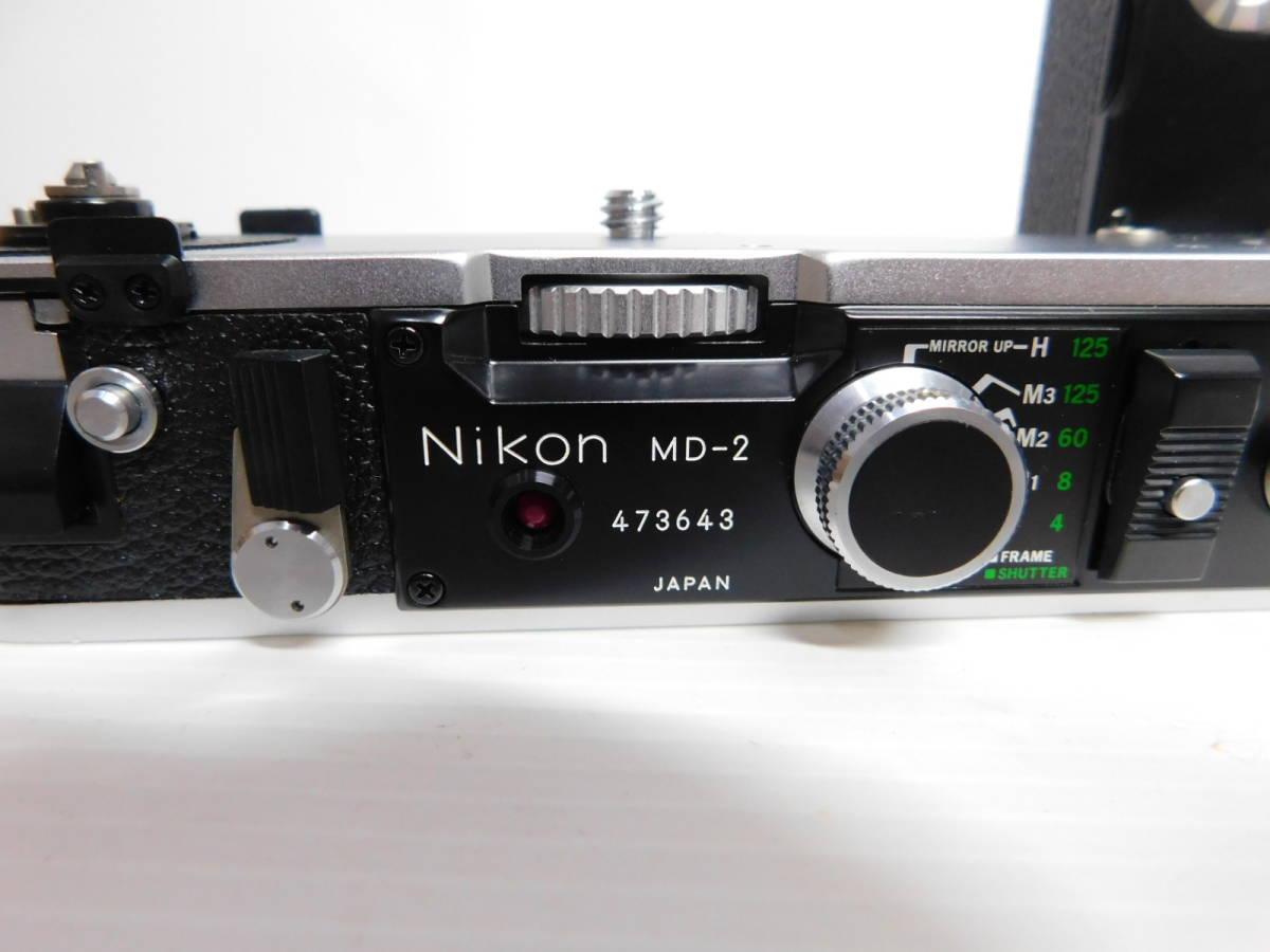 希少!!未使用品!!/NIKON/F2用 モータードライブ MD-2 バッテリーパック MB-1/デッドストック/ニコン カメラアクセサリー/箱 取説付/管A0139_画像5