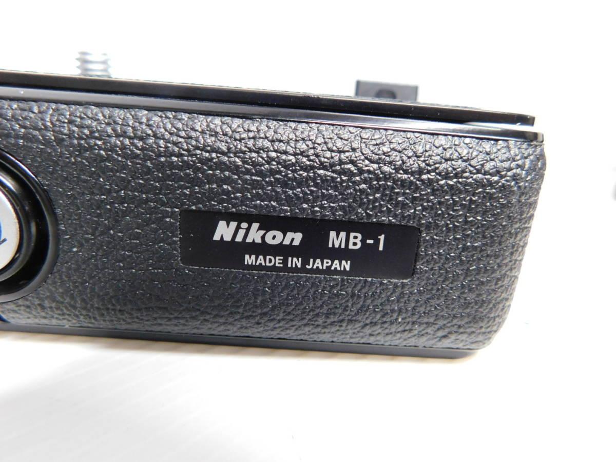 希少!!未使用品!!/NIKON/F2用 モータードライブ MD-2 バッテリーパック MB-1/デッドストック/ニコン カメラアクセサリー/箱 取説付/管A0139_画像4