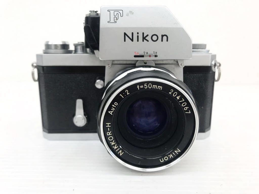 h011902☆ニコン F Nikon 2台セット ジャンク扱い F 6983484(レンズ有り) F 7280646(レンズ付き)_画像2