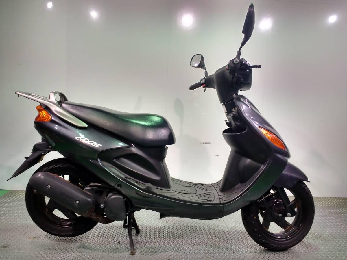グランドアクシス100 ヤマハ YAMAHA 原付スクーター 100cc