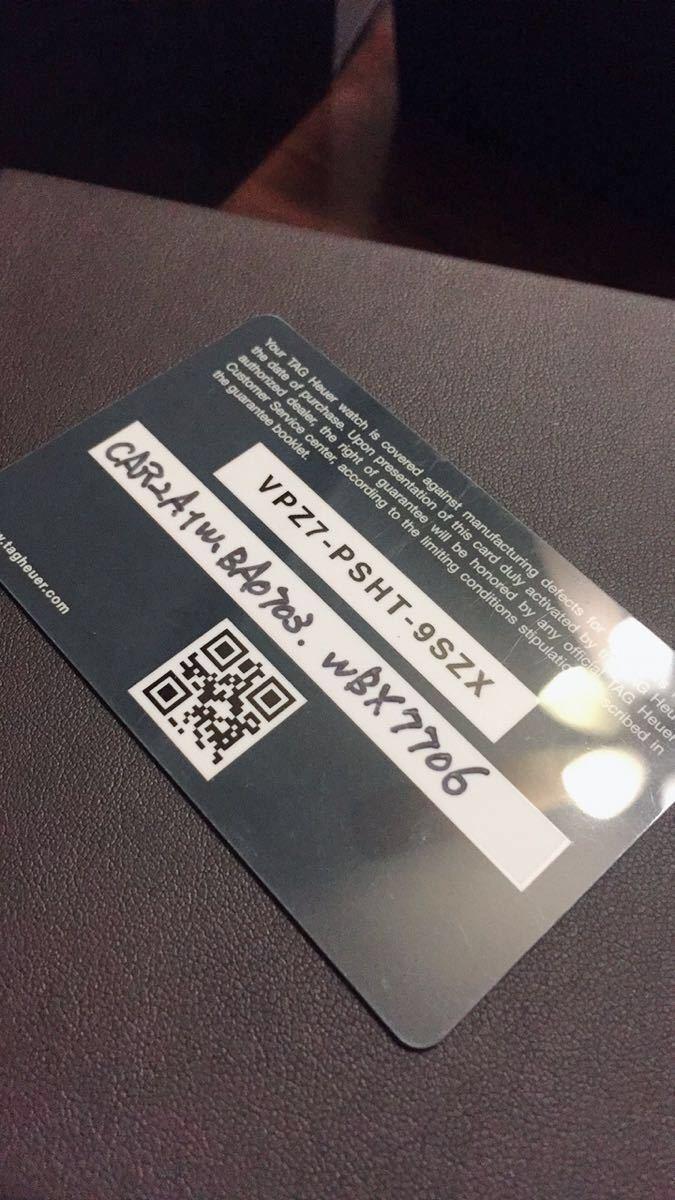 ◆NO. 5251 お値下げしました!【全国送料無料】TAG HEUER タグホイヤー カレラ クロノ CAR2A1W-0 スケルトン 自動巻 メンズ 腕時計_画像4