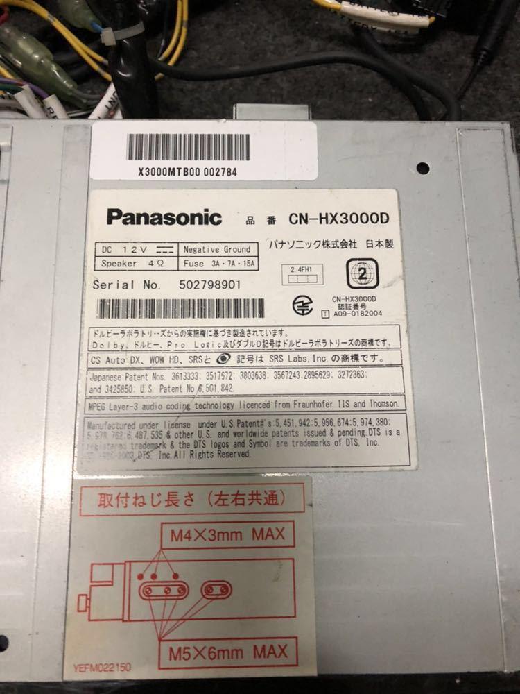 格安!一円売り切り!HDDナビ CN-HX3000D!動作確認済み!_画像2