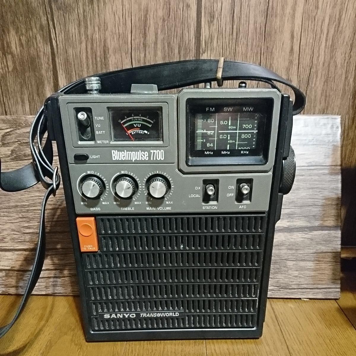 サンヨー ラジオトランシーバー RP7700 ジャンク