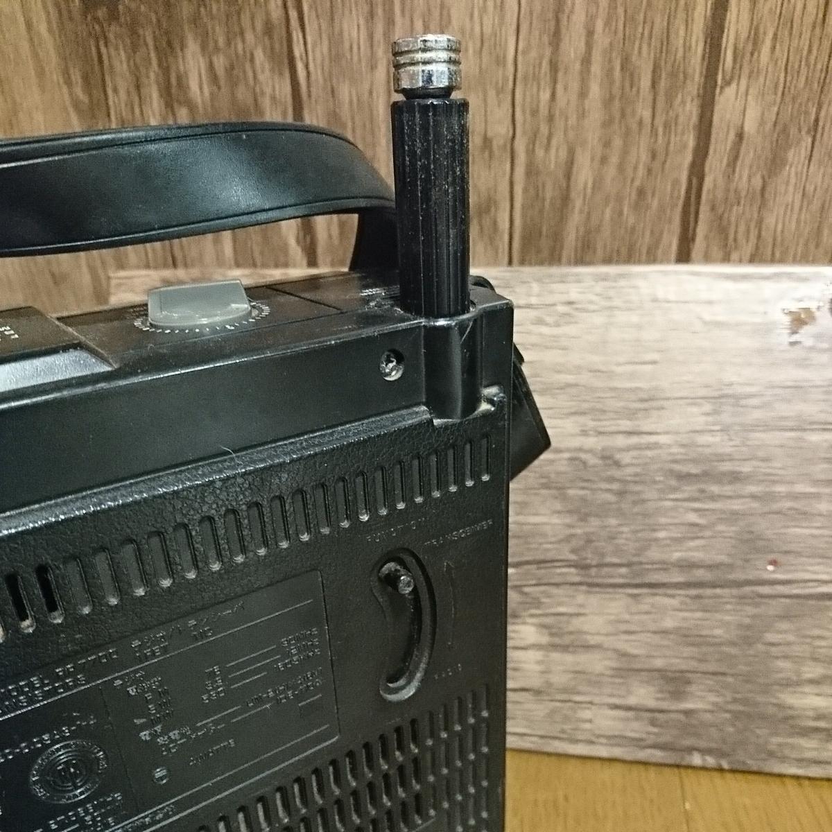 サンヨー ラジオトランシーバー RP7700 ジャンク_画像6