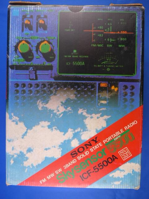 SONY Skysensor5500 ソニー スカイセンサー5500 ICF-5500A 未使用品