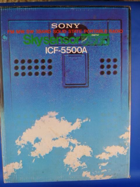 SONY Skysensor5500 ソニー スカイセンサー5500 ICF-5500A 未使用品_画像2