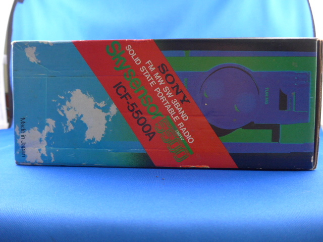 SONY Skysensor5500 ソニー スカイセンサー5500 ICF-5500A 未使用品_画像3