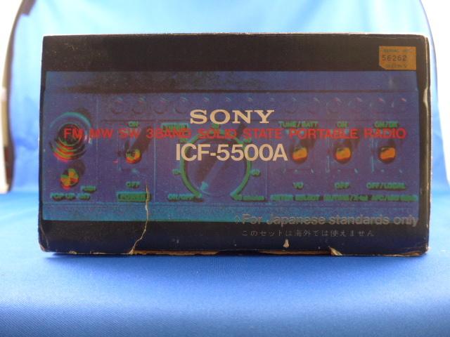 SONY Skysensor5500 ソニー スカイセンサー5500 ICF-5500A 未使用品_画像4