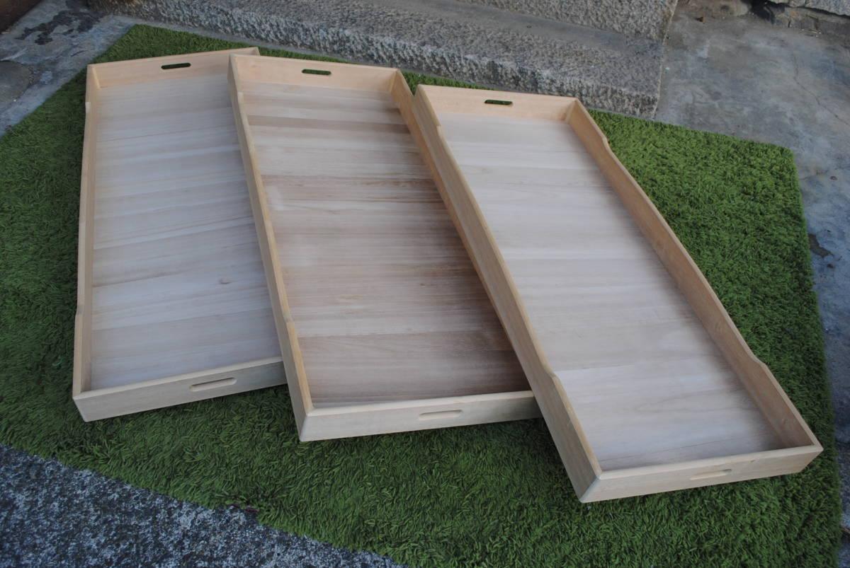 X556【大切な和装等の収納に*桐箱 衣装ケース*3点】着物◆和服◆天然木◆保管箱◆衣類収納◆多目的収納◆約45x120x7cm◆3枚セット◆美品