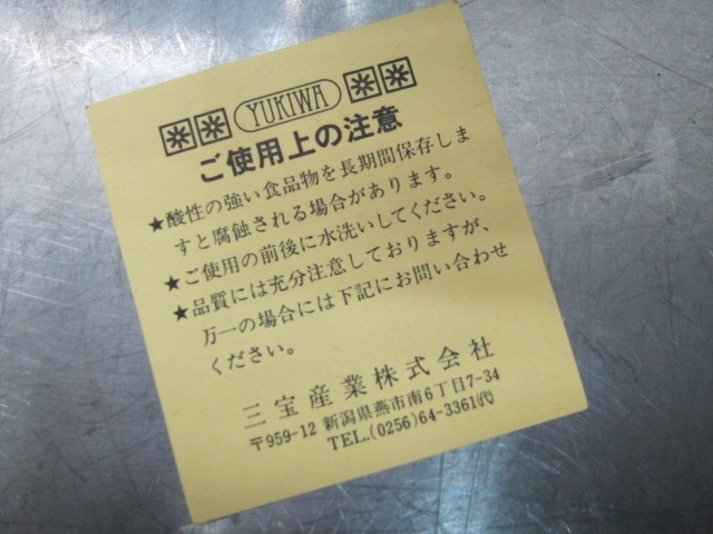 27cm 深型 角キッチンポット (手付) 角型キッチンポット 未使用品 YUKIWA_画像5