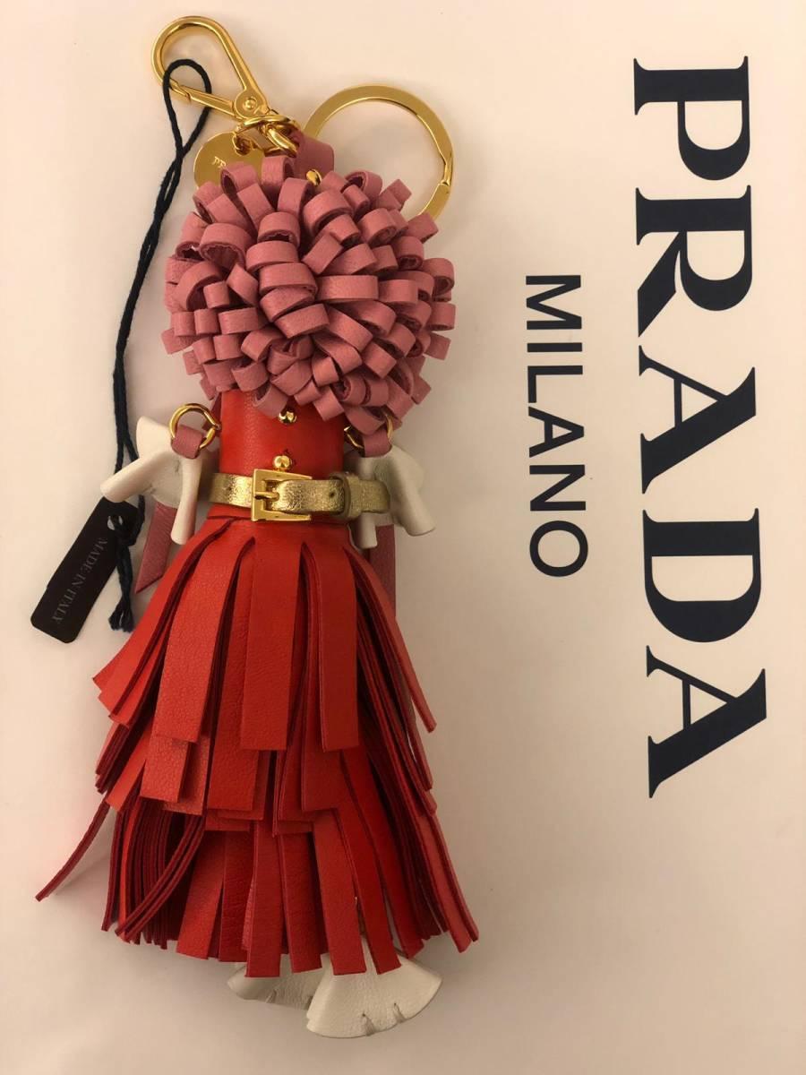 9a66213f9246 代購代標第一品牌- 樂淘letao - 新品同プラダPrada レザー本革人形キーホルダーバッグチャームアクセサリーLady GaGa  レディー・ガガドール赤ビッグ金具