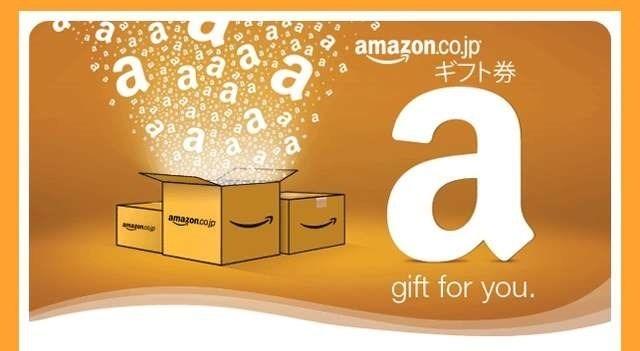 ◎Amazon ギフトコード 2000円分 アマゾン 送料無料! Tポイント消化に! Yahoo!かんたん決済◎_画像3