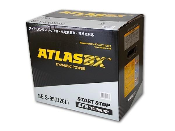 アトラス 新品バッテリー アイドリングストップIS車 対応 S-95 D26L 適合 トヨタ レクサス RC200t DBA-ASC10 8AR-FTS 2000cc 2015/10~