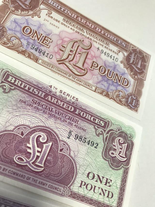 未使用 ピン札 イギリス 軍票 3種セット売り!古札 紙幣_画像3
