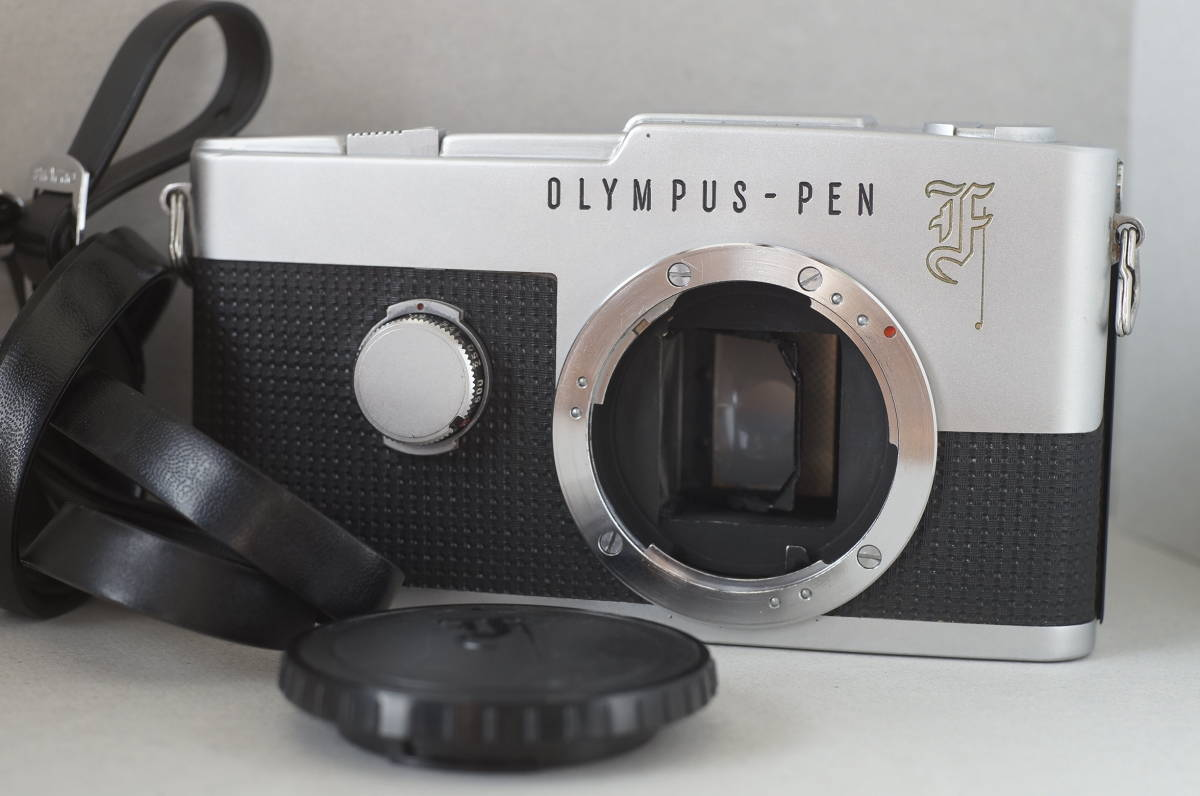 銀塩フイルムカメラ OLYMPUS-PEN PEN-F