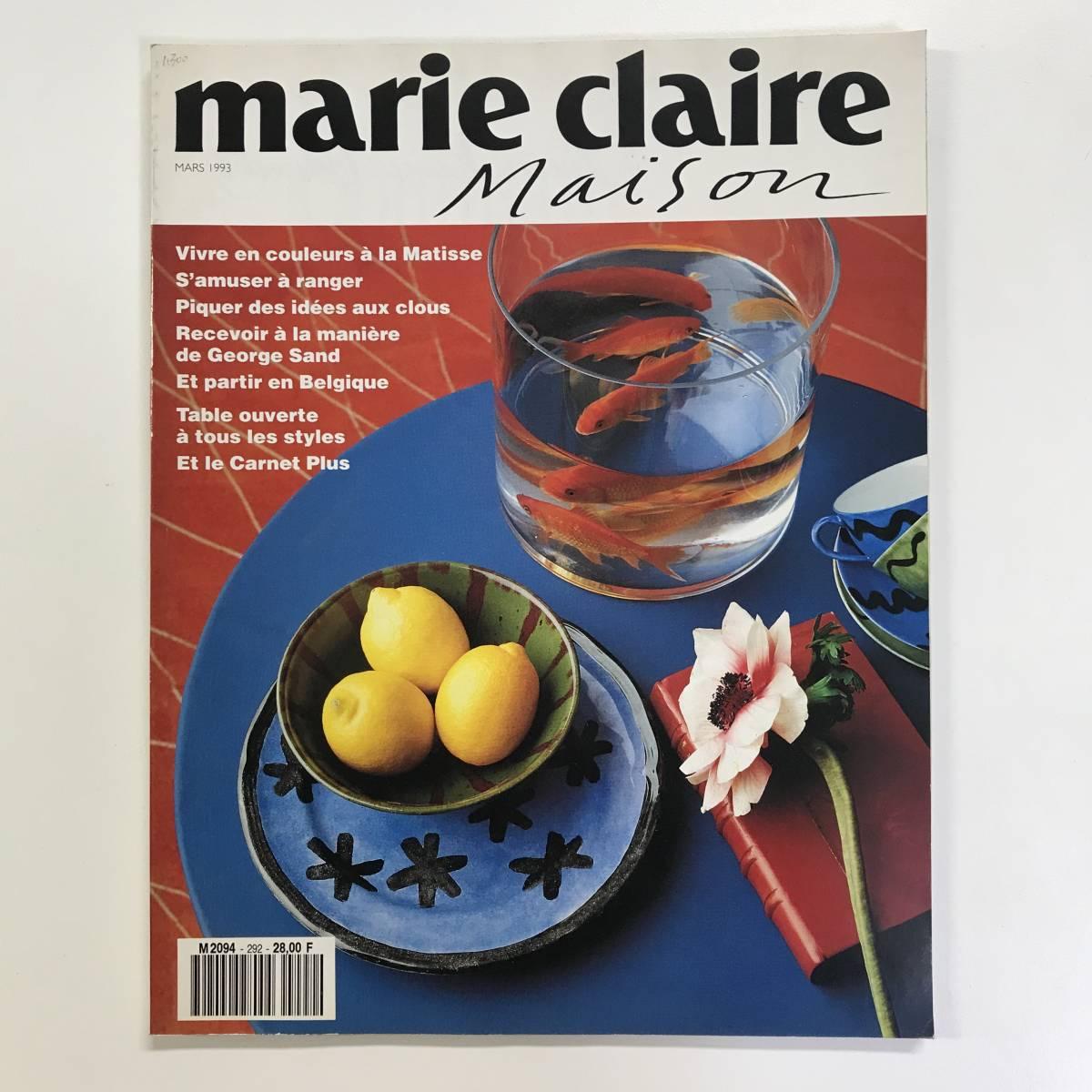 Marie Claire Maison N292 .mars1993 Yt00512_f7_画像1