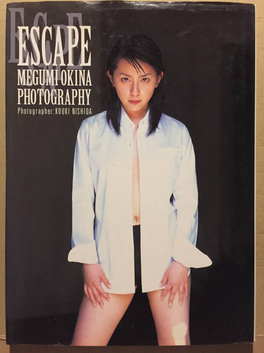 古本 帯なし 写真集 ESCAPE 奥菜恵 撮影:西田幸樹 女優 グラビアアイドル 送料¥370~_画像1