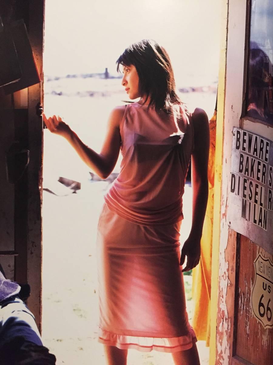 古本 帯なし 写真集 ESCAPE 奥菜恵 撮影:西田幸樹 女優 グラビアアイドル 送料¥370~_画像6