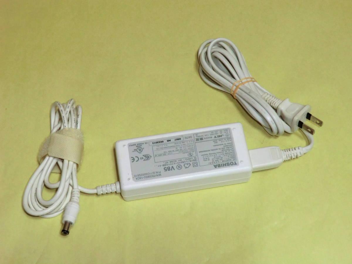 TOSHIBA ノートパソコン用 ACアダプター ADP-60RH AB AC100~240 DC15.0V Φ6.5mm 即決 送料無料 #133