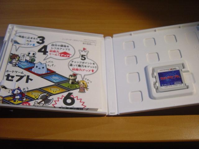 中古3DS:カルドセプト _画像3