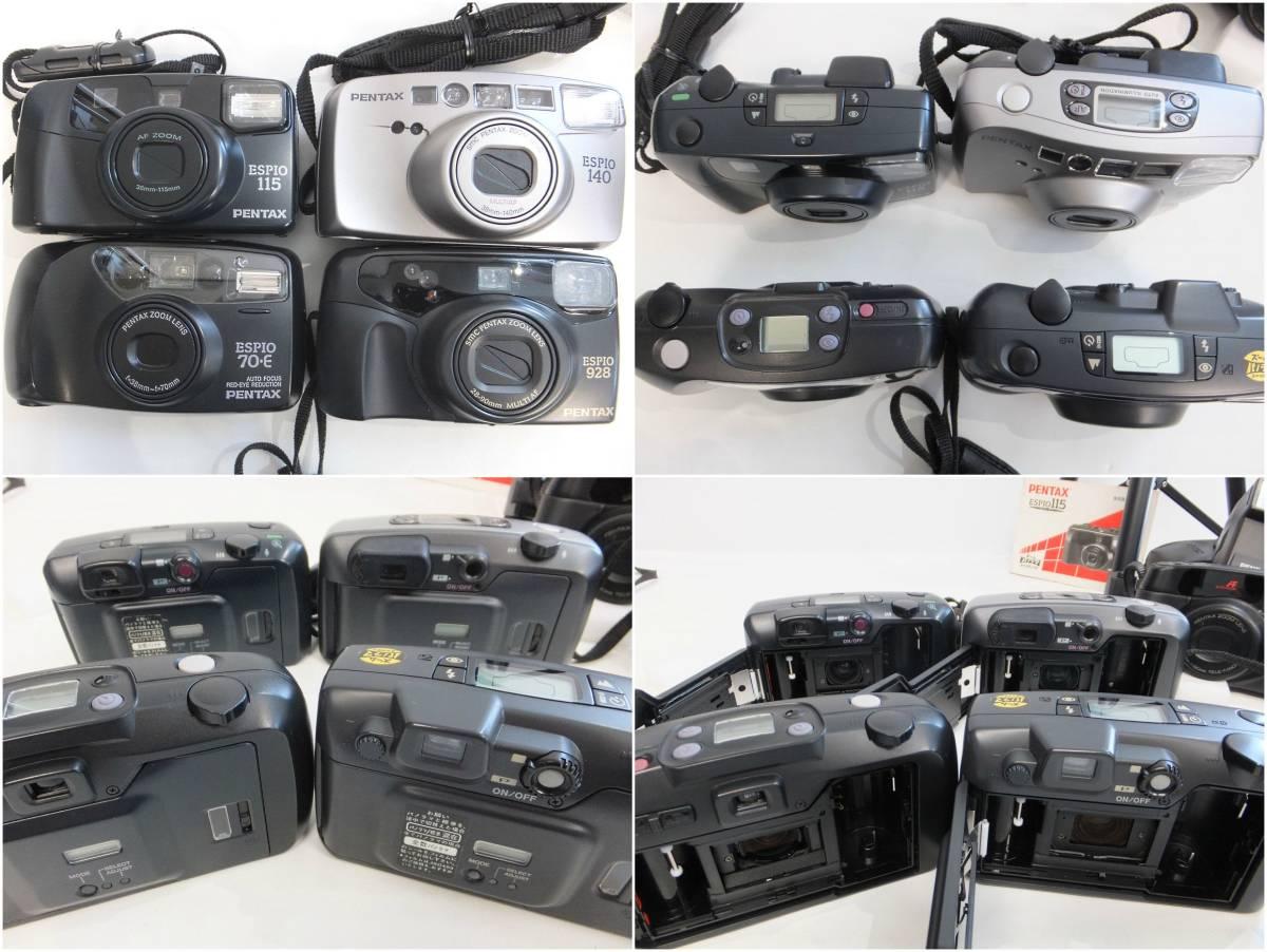 【2019年 福袋】ヤシカ ペンタックス フィルム デジタル カメラ まとめ売り YASHICA PENTAX ELECTRO35 ESPIO Campus TELE 三脚 他 (M0110)_画像5