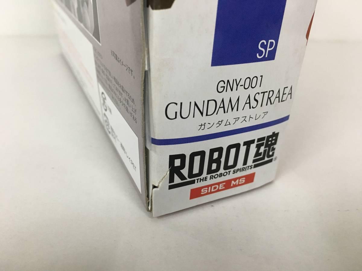 【eo0465-65】ROBOT魂 バンダイ機動戦士ガンダム00P ガンダムアストレア_画像6