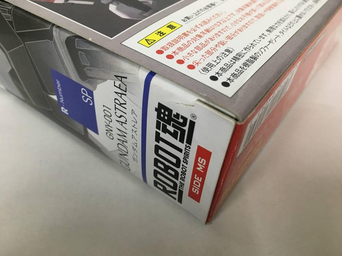 【eo0465-65】ROBOT魂 バンダイ機動戦士ガンダム00P ガンダムアストレア_画像8