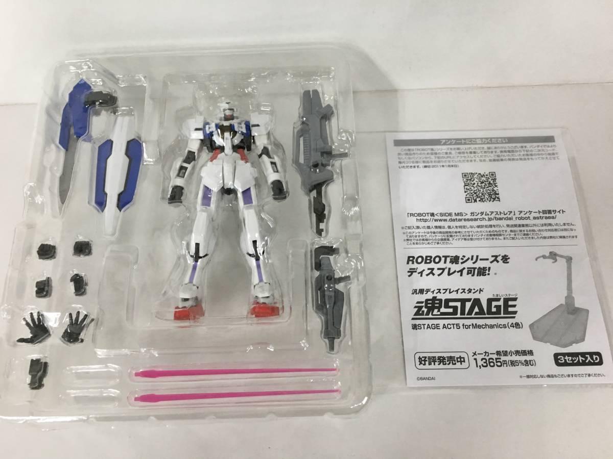 【eo0465-65】ROBOT魂 バンダイ機動戦士ガンダム00P ガンダムアストレア_画像3