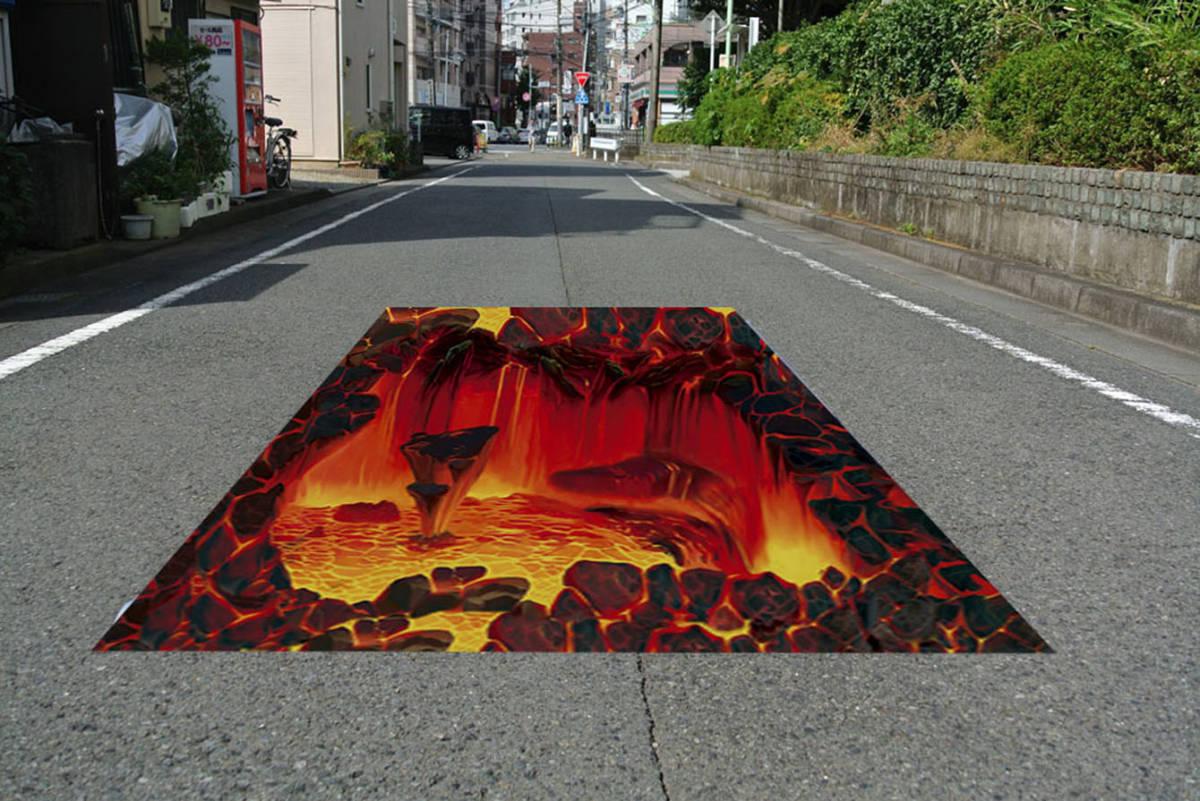 床に敷くだけ簡単設置 3Dストリートアート_画像6