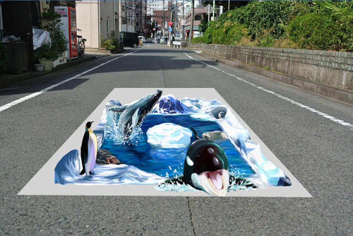 床に敷くだけ簡単設置 3Dストリートアート_画像5
