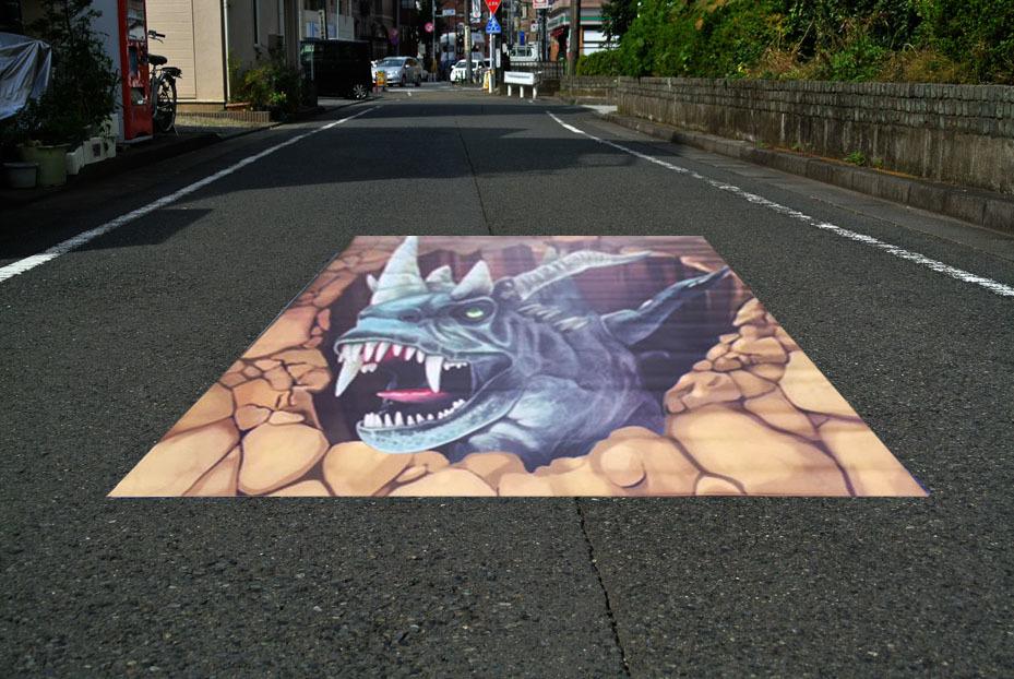 床に敷くだけ簡単設置 3Dストリートアート_画像3
