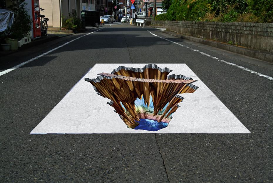 床に敷くだけ簡単設置 3Dストリートアート_画像9