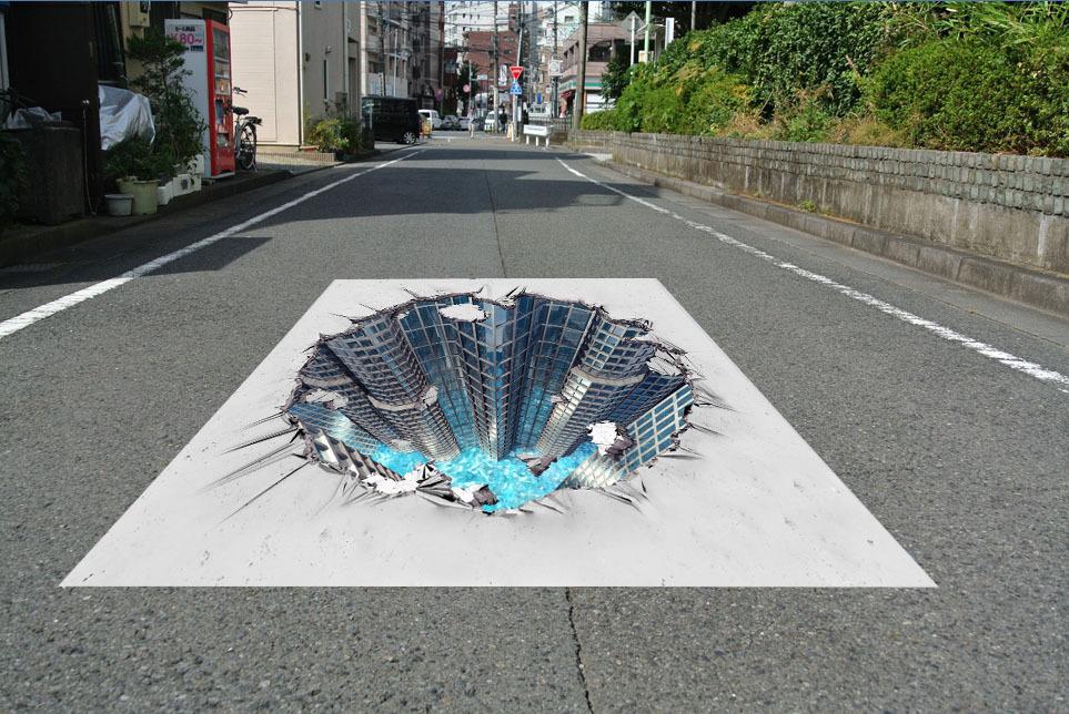 床に敷くだけ簡単設置 3Dストリートアート_画像4