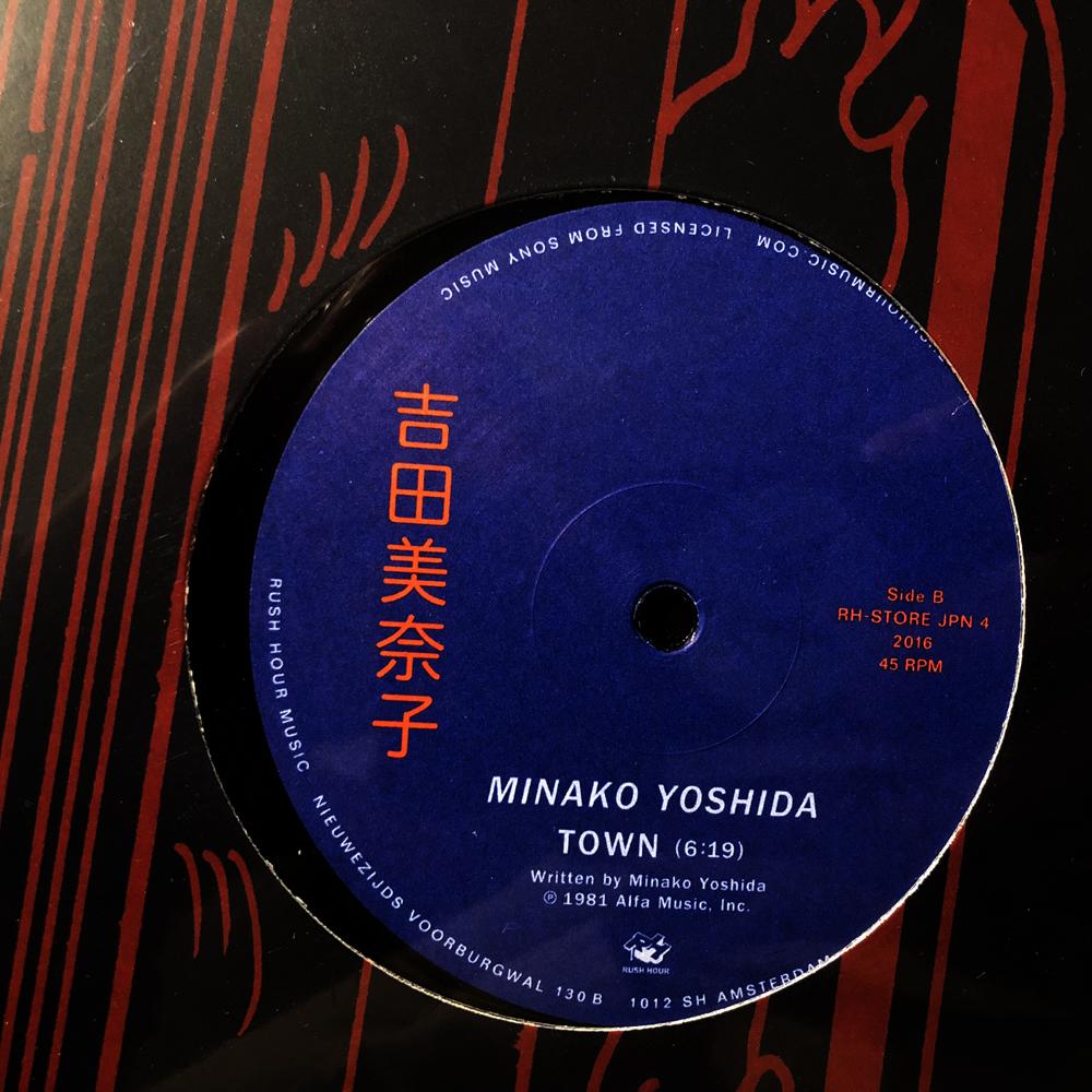 シールド12★Minako Yoshida - Midnight Driver / Town★吉田美奈子_画像1