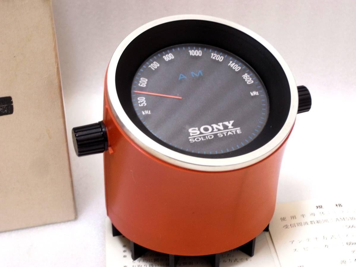 1★レトロな ソニー SONY TR-1824 SOLID-STATE-RADIO,トランジスターラジオ 説明書 オリジナル箱_画像2